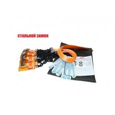 Комплект браслетов противоскольжения