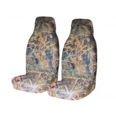 Комплект грязезащитных чехлов на передние сиденья (тростник)